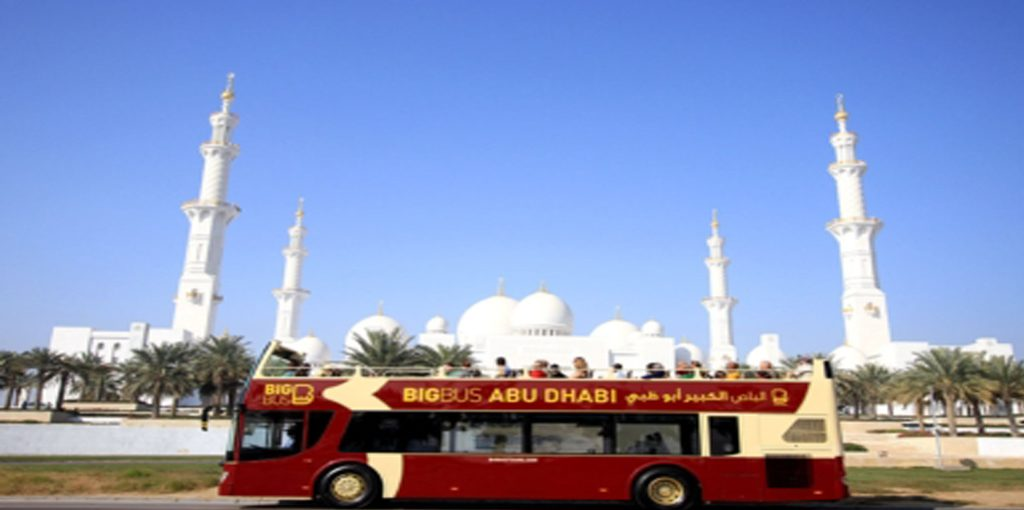 Asian Air Travel Tours Agency Dubai